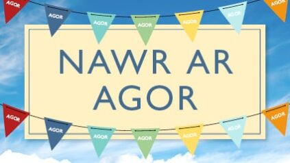 Nawr Ar Agor